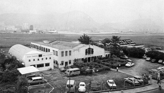 FEFTS Premises at Kai Tak 1970s