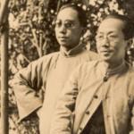 A Brief History of Hong Kong Cinema to 1988 - Film Studios and Personalities