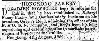 hongkong-bakery-advert-hk-daily-press-4th-january-1864