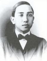 Li Minwei, photo
