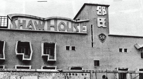 Shaw Film Studio 1968