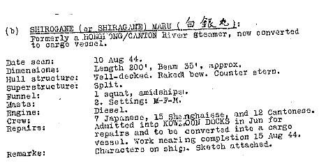 Shirogane Maru BAAG report