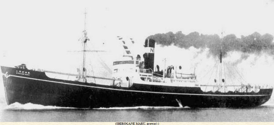 Shirogane Maru image