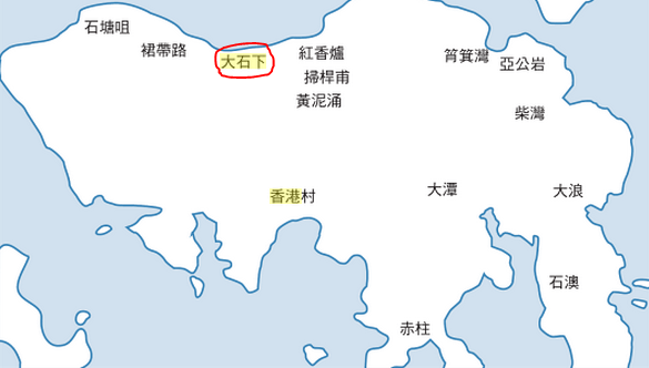 Tai Shek Ha Quarry - HK island map shpwing location