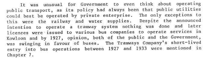 Trams - Kowloon PF Leeds 1984 2
