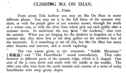Climbing Ma On Shan a