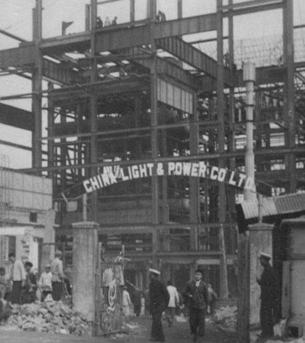 hok-un-power-station-construction-1932-idj