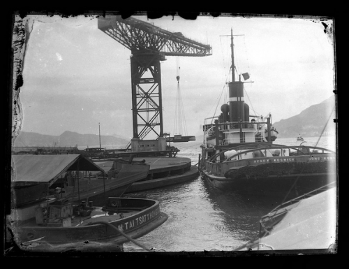 Hong Kong & Whampoa - Maritime Museum Plate Glass photo collection