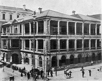 Jardine House, first generation, early 1900s