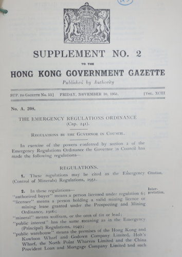 1951 Emergency Regulations