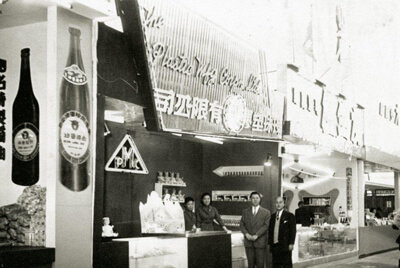 Gardner, Frank and his PMC display 1956