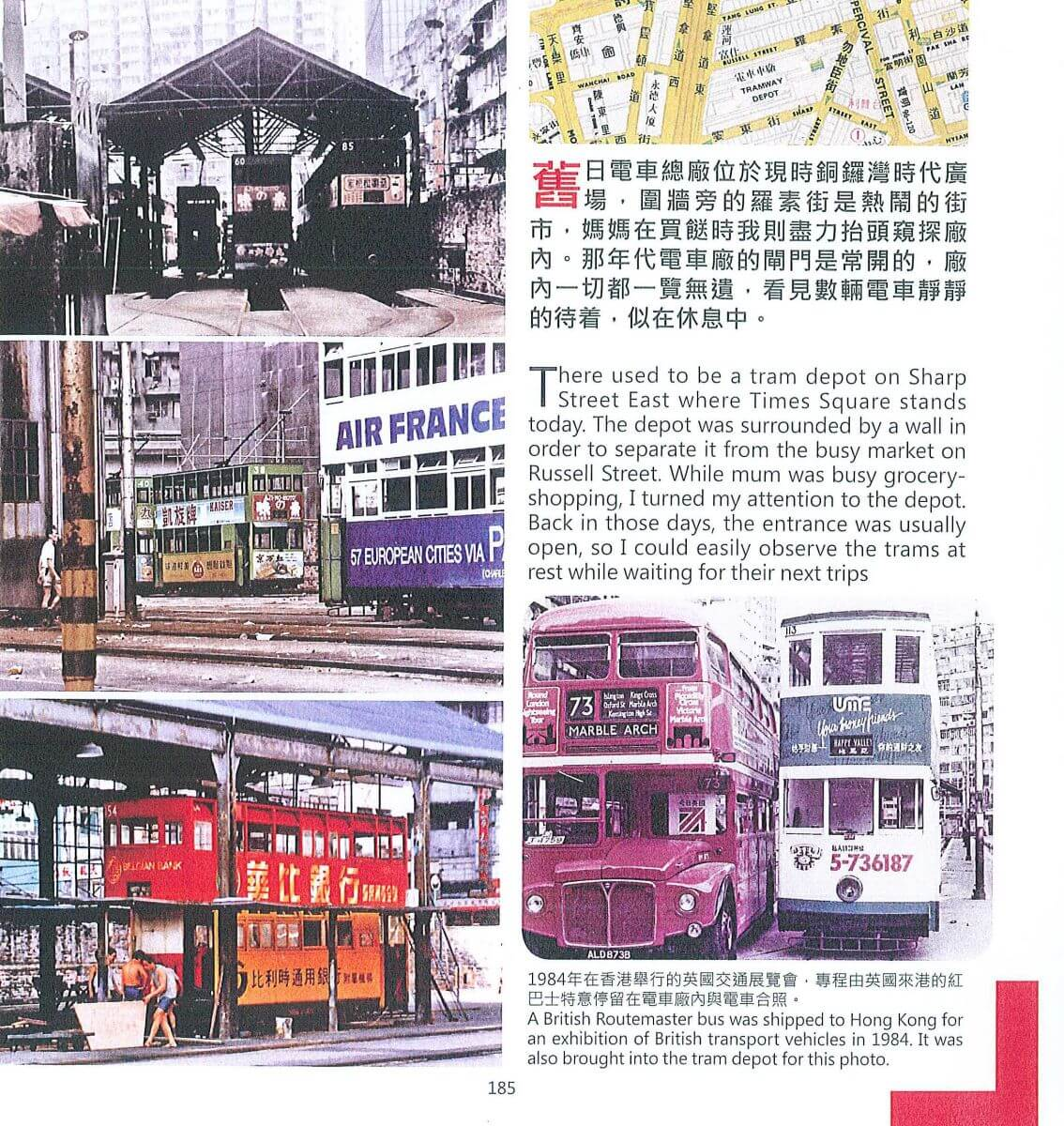 Tram Depot Causeway Bay.Sharp Street Eric Lee...A Centenary Date with HK Tramways p185