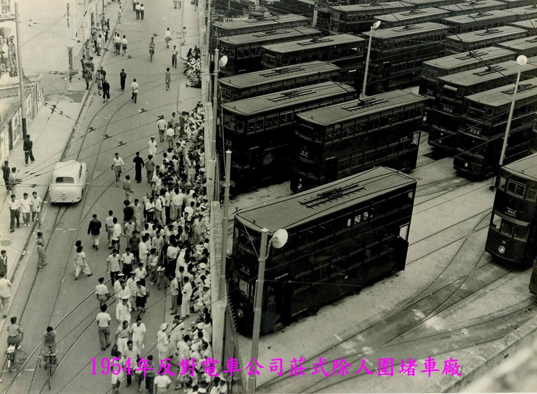 HKT Labour Union