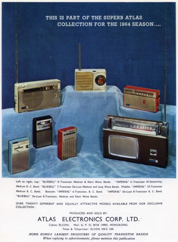 Atlas Electronics-advert-1964 IDJ