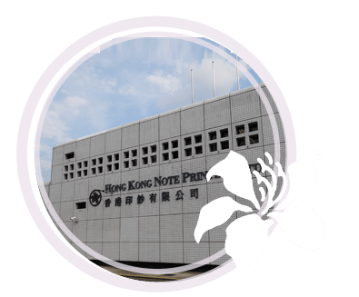 Hong Kong Note Printing Ltd -their website plant image