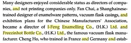 I-Feng Enamelling - Design History Dennis p Doordan