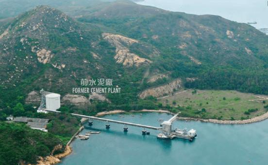 Lamma Island - Cement Plant