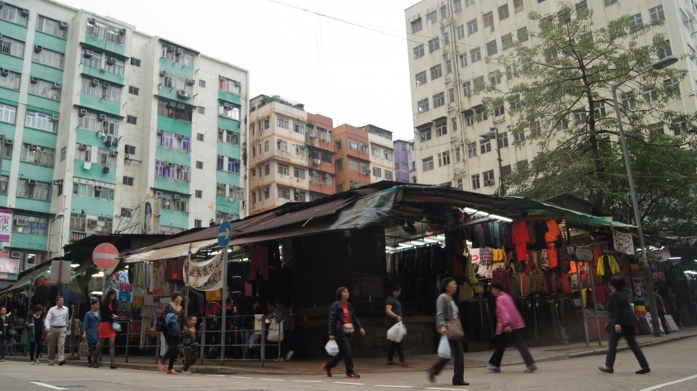 Mut Wah Street Temporary Hawker Bazaar Kwun Tong image