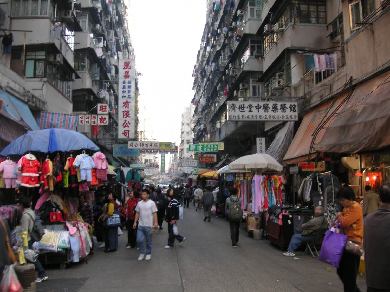 Peil Hp Street Market image
