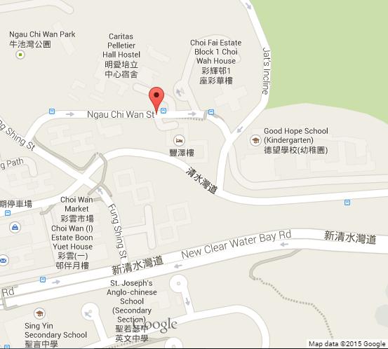 Amoy Canning Google map 53 Ngau Chi Wan (Street)