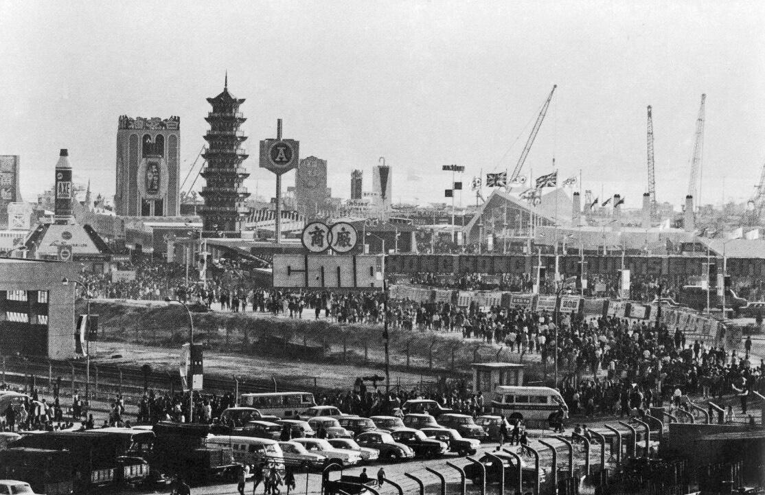Chinese Manufacturers Association annual exhibition-1967 Hung Hom