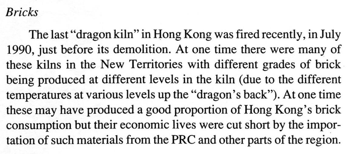 Dragon Kilns Hong Kong-New Territories--1968-caption material