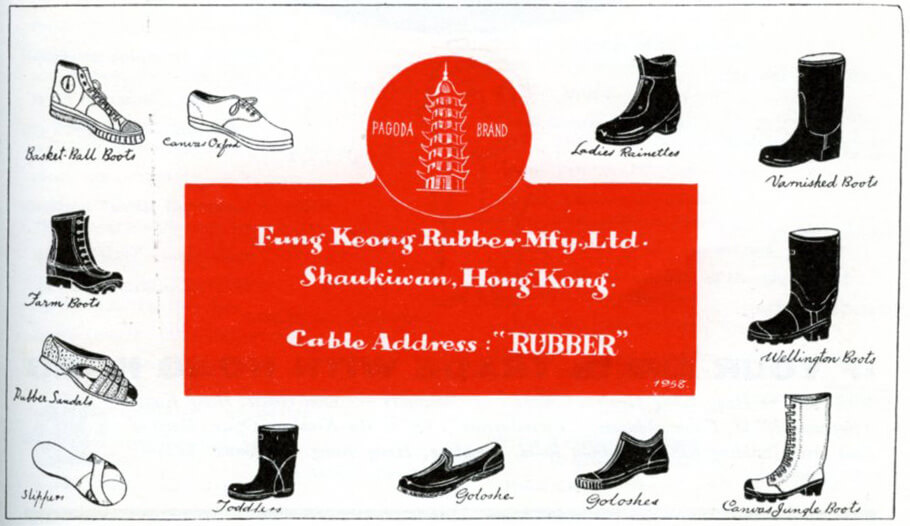 Fung Keong Rubber Mfy Co Ltd-1963 advert IDJ
