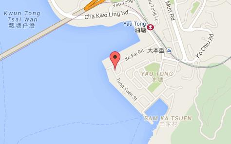Gloria Weaving & Weaving Factory Ltd, Yau Tong