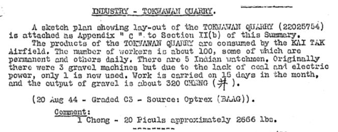 To Kwa Wan Quarry BAAG report