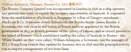 Borneo Company Ltd - William Adamson HK office, HKfirstblogspot