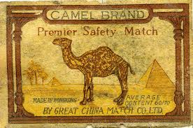 Great China Match Company advert