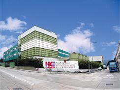 HK - China Concrete Co Ltd -Yeun Long batching plant image