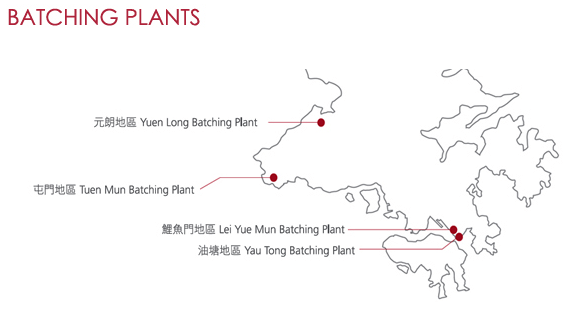 HK - China Concrete Co Ltd - company website batching plants