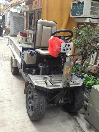 Village Vehicle image 2