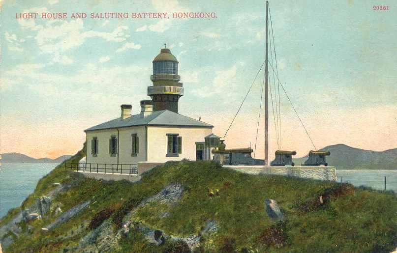 Waglan Island lighthouse photo