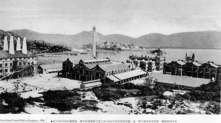 Green Island Cement Company image c1900 from IDJ