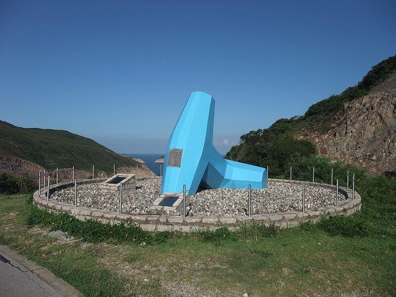High Island Reservoir - concrete dolos memorial 2
