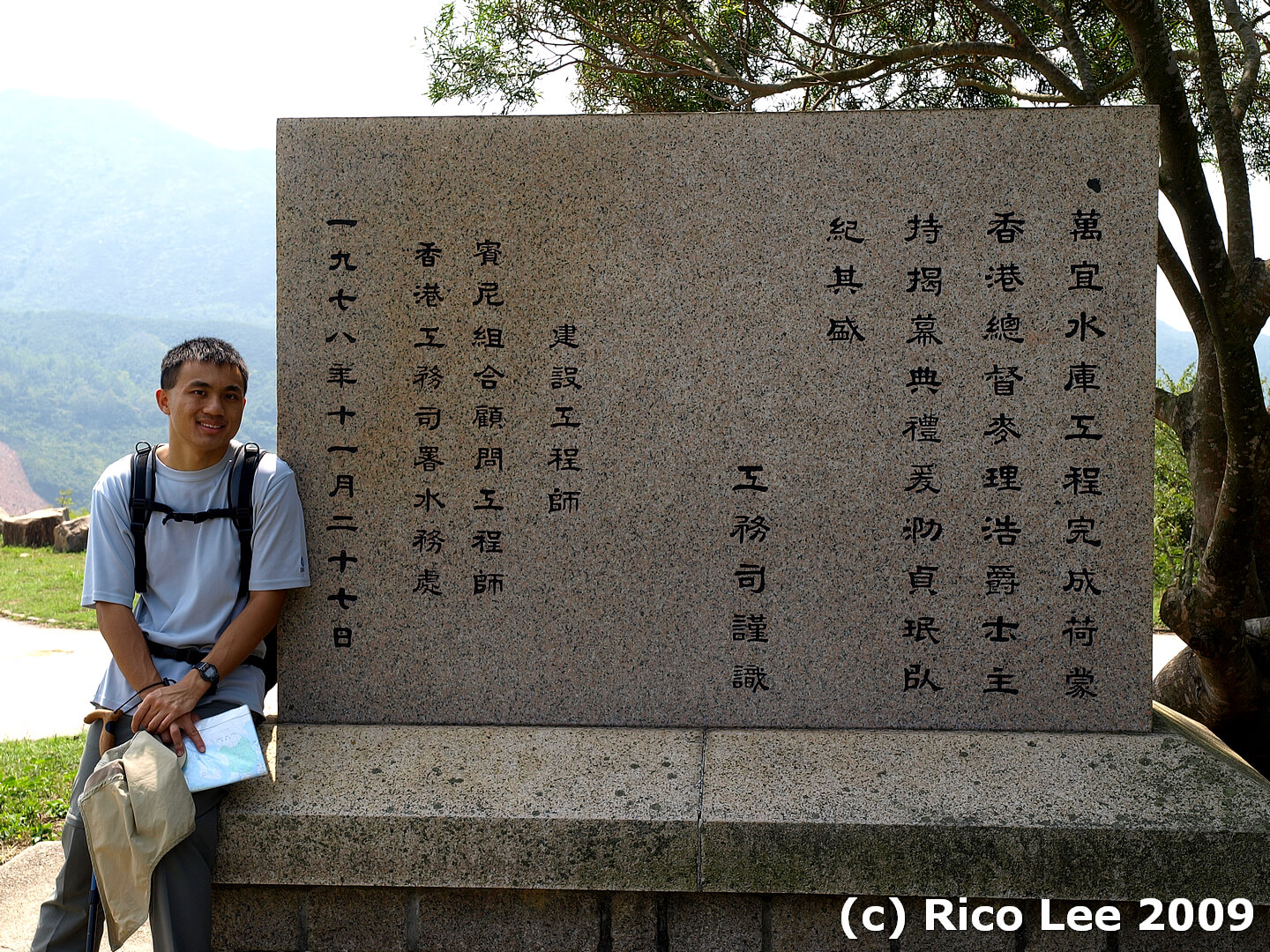 High Island Reservoir memorial Chinese photo b) Rico Lee