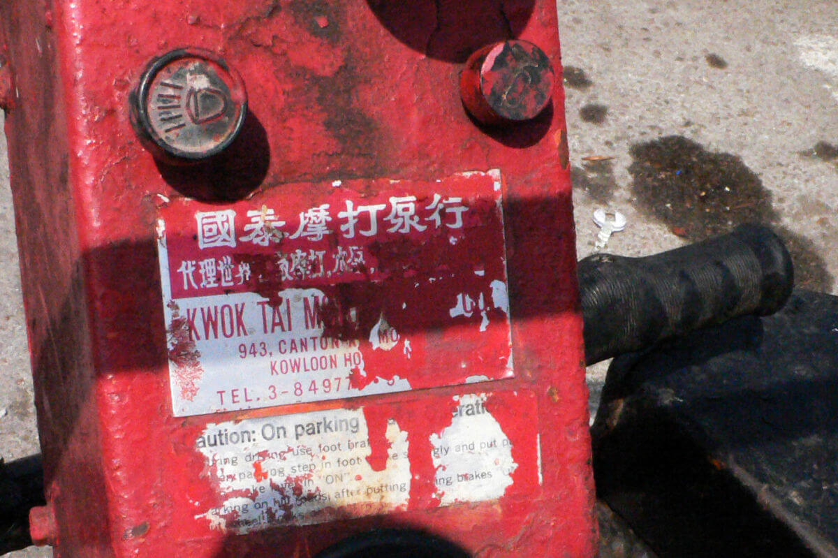 Village vehicle manufacture's nameplate-Cheung Chau IDJ a