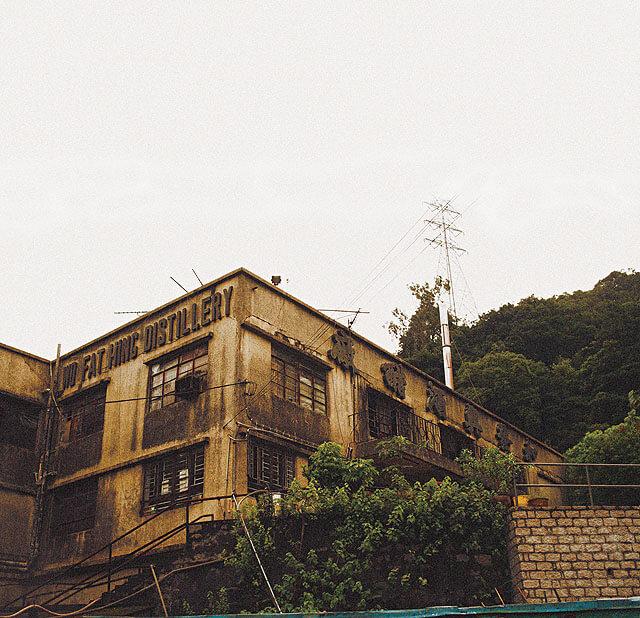 Wo Fat Hing Distillery lmkhea.blogspot.hk image 1
