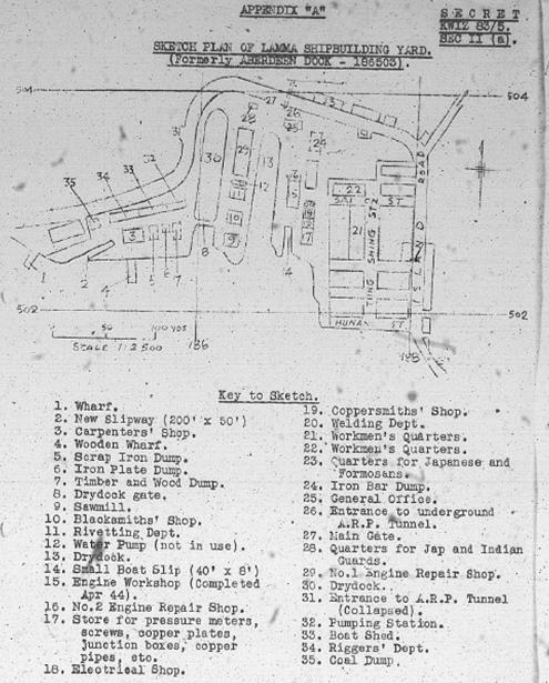 Aberdeen Shipyard - Lamma Shipyard BAAG sketch 1945 snipped