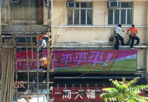 Courtesy: SCMP Photo -Robert Ng