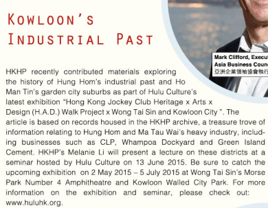 Hong Kong Heritage Project - Newsletter 15.1 extract