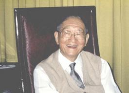 Ping Ling Seng image