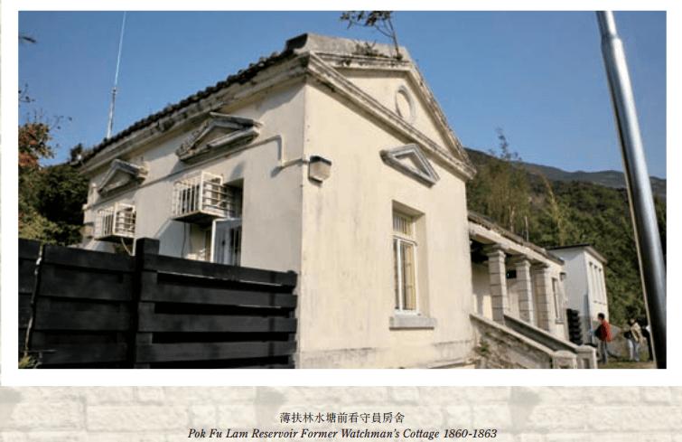 Pok Fu Lam Reservoir WSD 2008 Watchman's Cottage