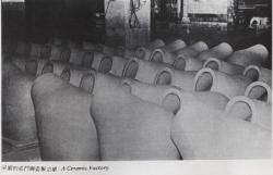 Tuen Mun - 1982 monograph snipped ceramic factory