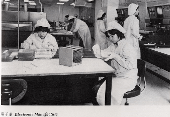 Tuen Mun - 1982 monograph snipped electronics