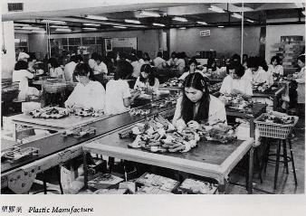Tuen Mun - 1982 monograph snipped plastic manufacturing