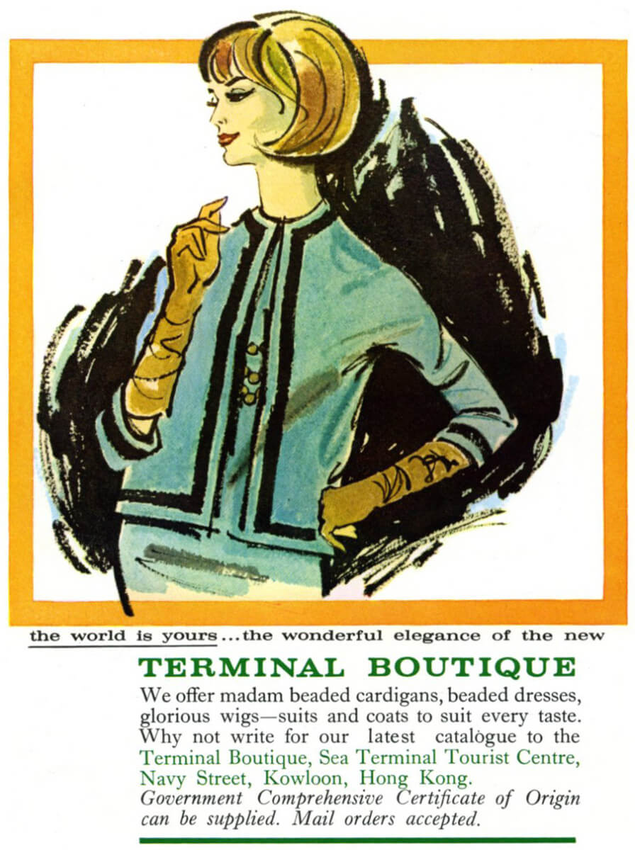 Beading - Terminal Boutique-1963 advert IDJ