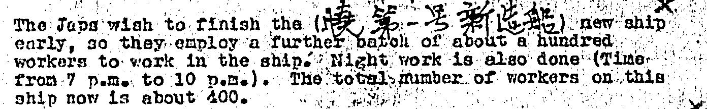 Kowloon Dock WIS #16 14.1.1943 c